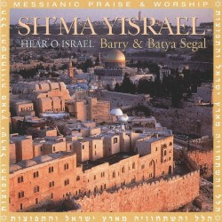 Segal, Barry & Batya - Sh'ma Yisrael - CD