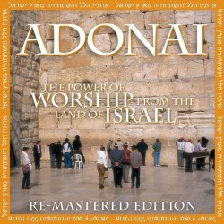 Galilee Of The Nations - Adonai- CD